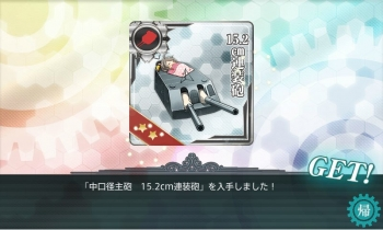 152mm砲作成