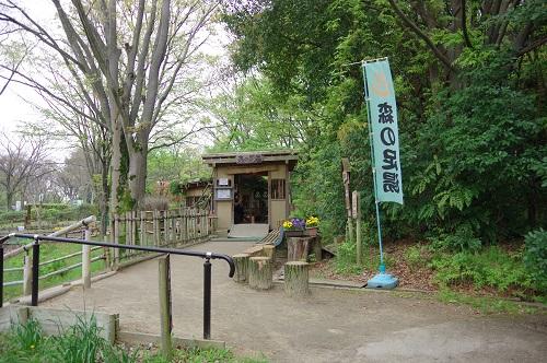 0021森の足湯