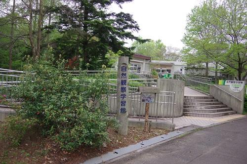 0022自然観察学習館
