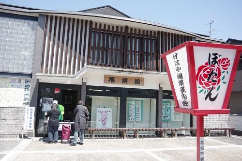 0013相撲館