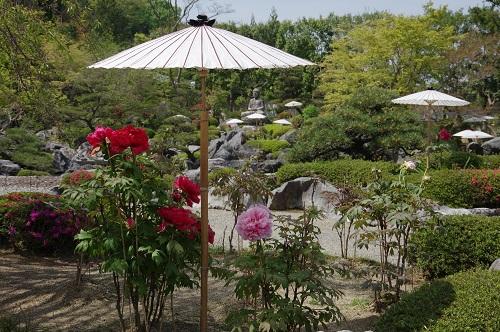 0077當麻寺奥院浄土庭園