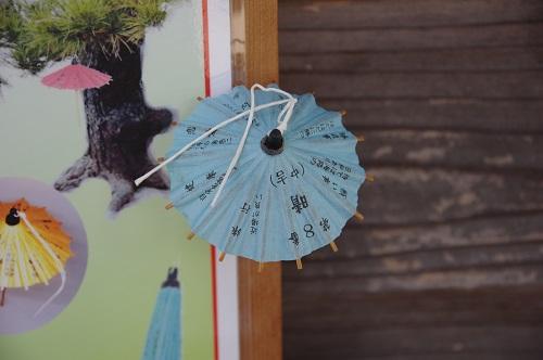 0154傘おみくじ