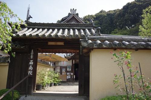 0173當麻寺西南院