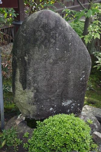 0179芭蕉の句碑