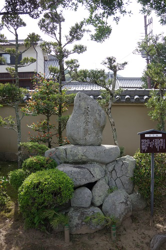 0184茶筌塚