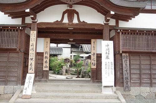 0253當麻寺中之坊