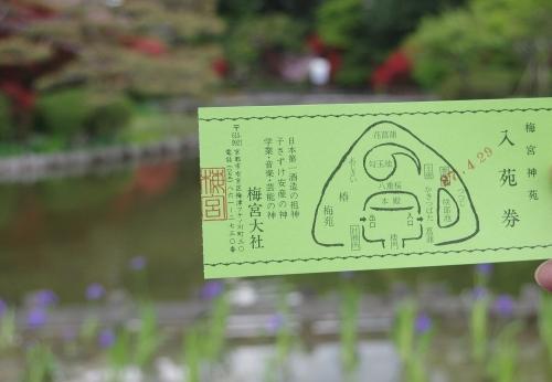 0035梅宮神苑内図