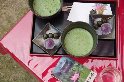 0084抹茶セット550円