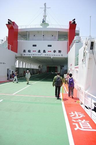 0040乗船