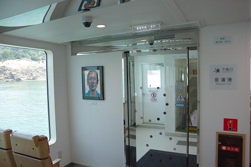 0066車両甲板出口