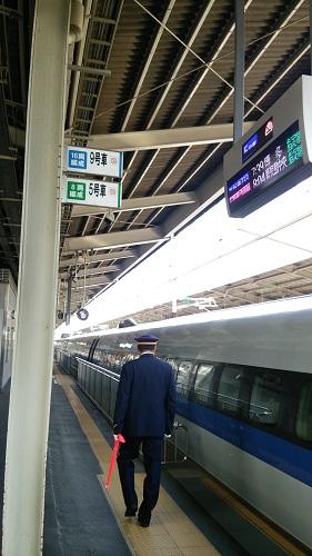 3139新大阪