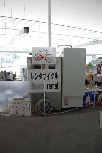 0102レンタルサイクル受付