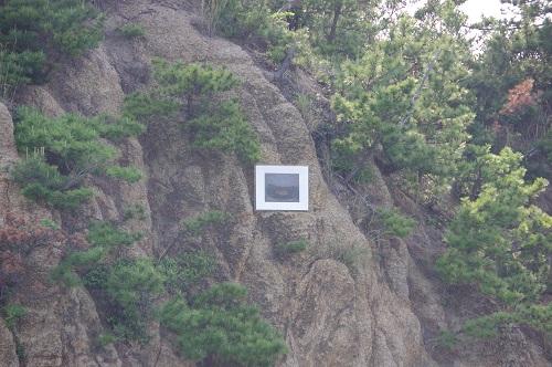 0258杉本博司