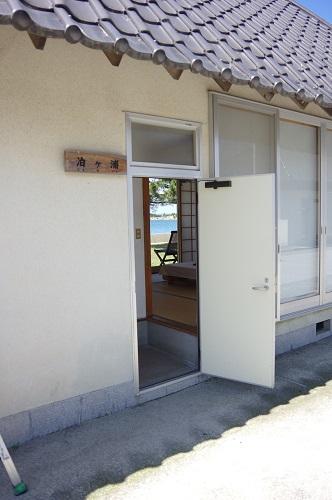 0078つつじ荘