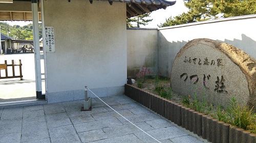 3197つつじ荘