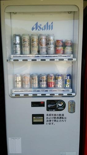 3204ビール販売機