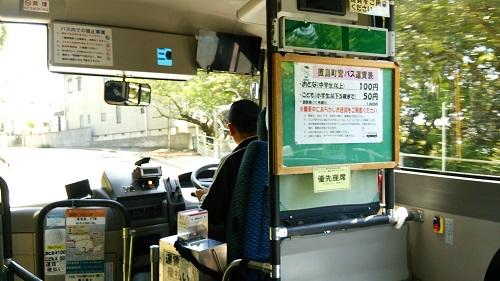 3217直島町営バス