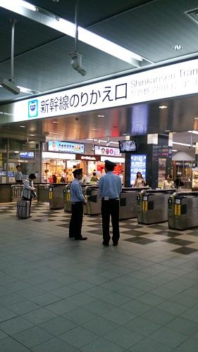 3277岡山駅
