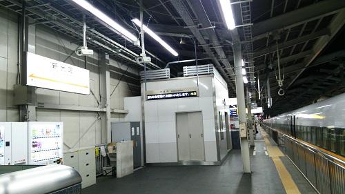 3307新大阪