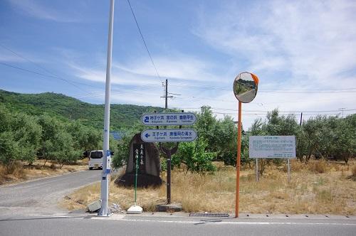 0131豊島