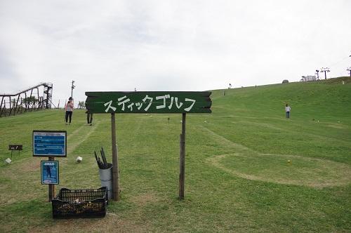 0174スティックゴルフ