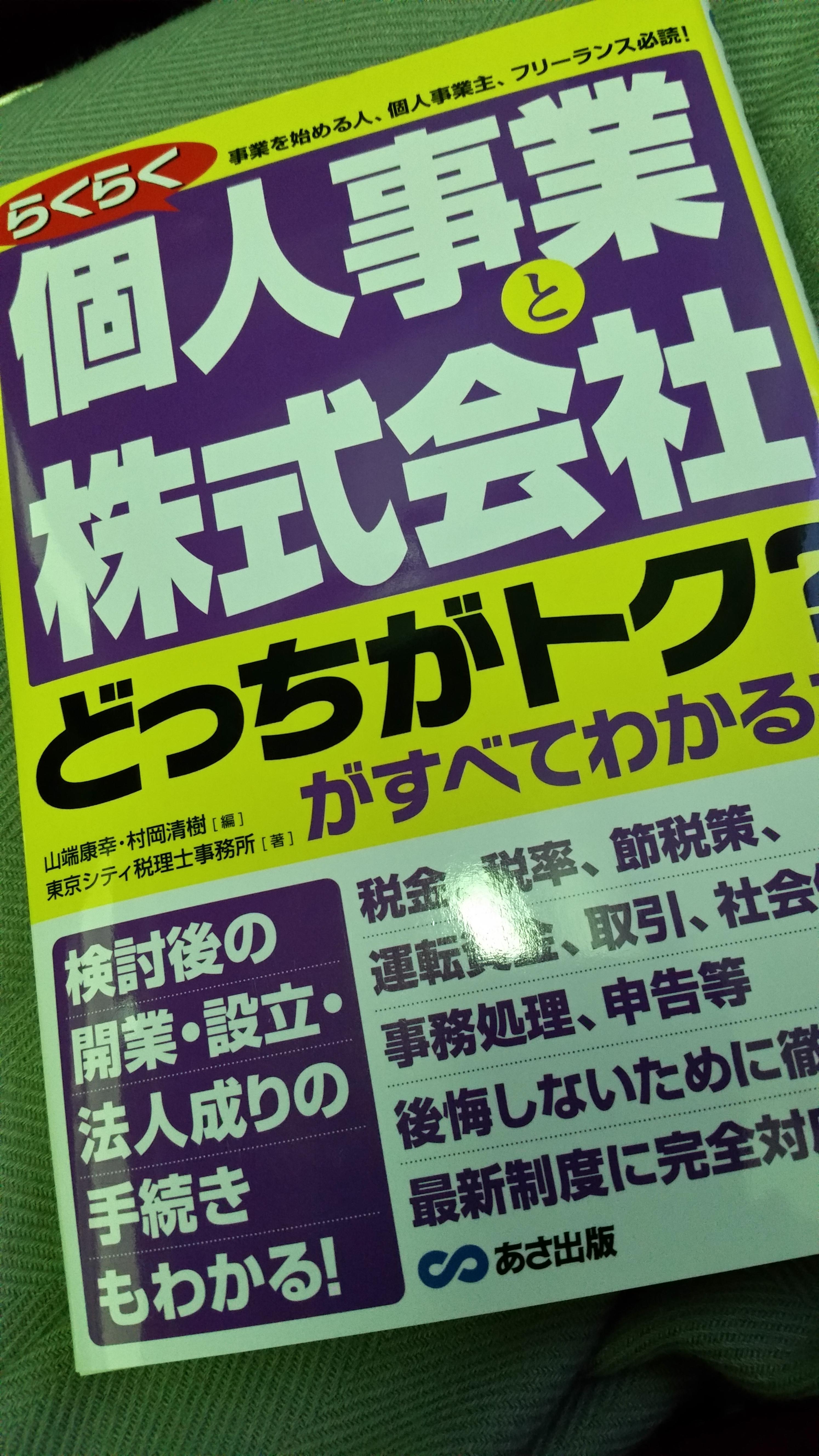 20150624_190210.jpg