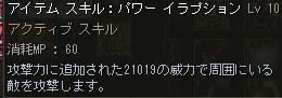 150614-1.jpg