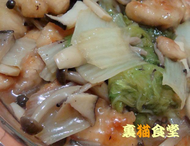 12月8日白菜と鶏肉の中華風