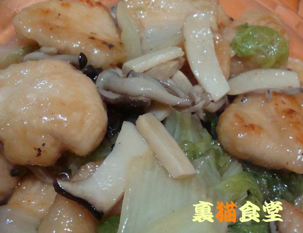 12月8日白菜と鶏肉の中華風2