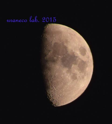 4月27日上弦の月