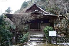 ヒプノセラピー スピリチュアルライフ 醍醐寺 清瀧宮