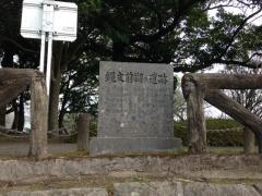 ヒプノセラピー スピリチュアルライフ 南洲神社遺跡