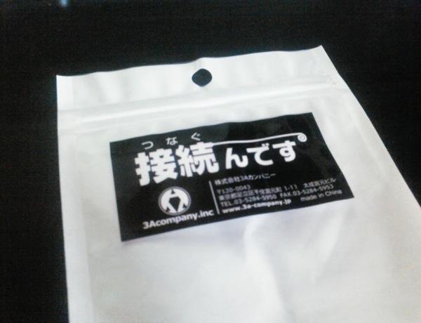 th_NCM_0290.jpg