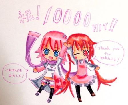 10000ヒット記念絵