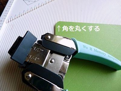 BOX型封筒
