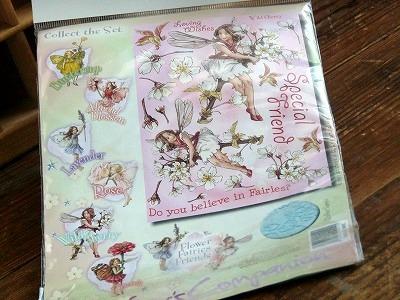 スタンプ フラワーフェアリーシリーズの桜の妖精(wild cherry)