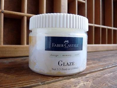 Finish Glaze Medium