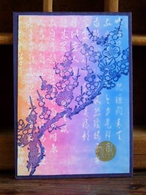 cori♪さんと個人交換会 (cori♪さんの作品)