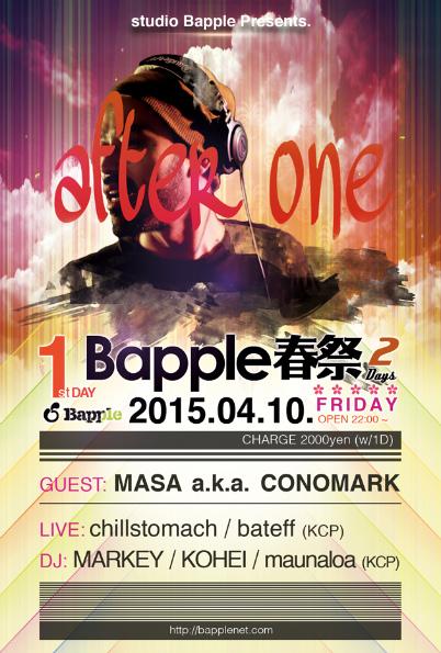 Bapple春祭り2Days_A6(100x148)-TT-omote