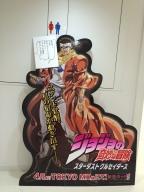 渋谷タワーレコード・ジョジョコラボ展4
