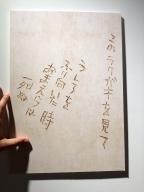 渋谷タワーレコード・ジョジョコラボ展9
