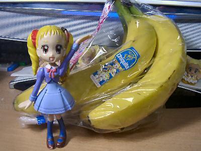 プリキュアバナナ 001