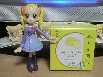 れもん煎茶 001