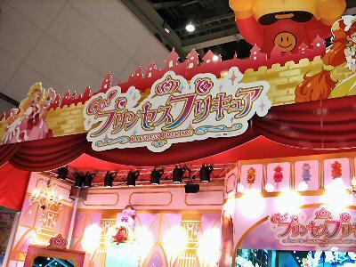 2015東京おもちゃショー 001