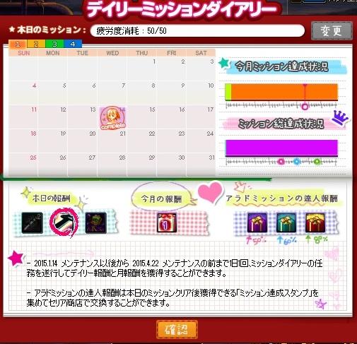 ScreenShot2015_0114_161257758.jpg