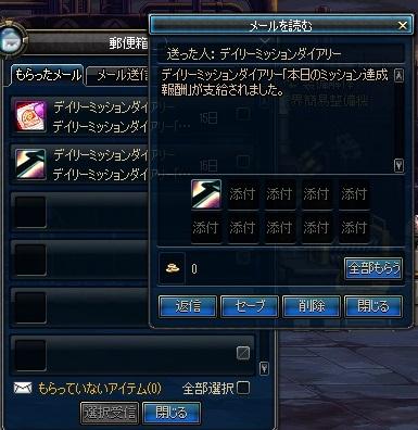 ScreenShot2015_0114_161340408.jpg
