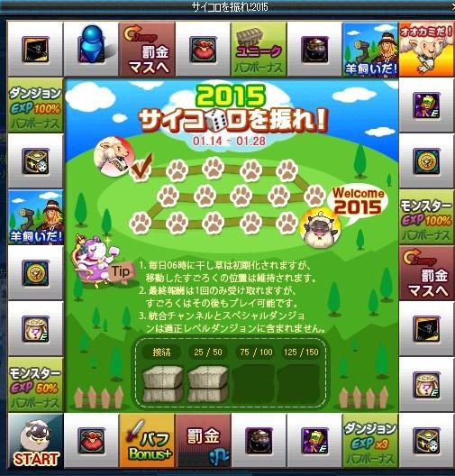 ScreenShot2015_0114_170542768.jpg