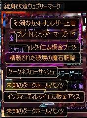 ScreenShot2015_0128_145615369.jpg