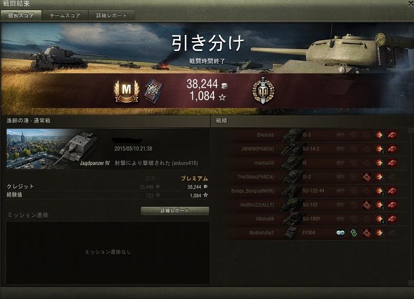 shot_013.jpg