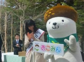 志賀草津ルート開通 (2)